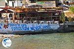 Matala | South Crete | Greece  Photo 8 - Photo GreeceGuide.co.uk