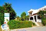 Matala Valley Village | South Crete | Greece  Photo 1 - Photo GreeceGuide.co.uk