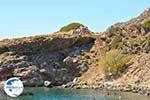 Agios Pavlos | South Crete | Greece  Photo 5 - Photo GreeceGuide.co.uk