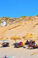 Agios Pavlos | South Crete | Greece  Photo 8 - Photo GreeceGuide.co.uk