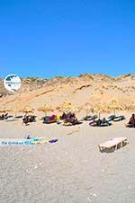 Agios Pavlos | South Crete | Greece  Photo 9 - Photo GreeceGuide.co.uk