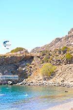 Agios Pavlos   South Crete   Greece  Photo 44 - Photo GreeceGuide.co.uk
