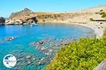 Agios Pavlos   South Crete   Greece  Photo 50 - Photo GreeceGuide.co.uk