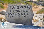 Triopetra | South Crete | Greece  Photo 6 - Photo GreeceGuide.co.uk
