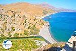 Preveli | South Crete | Greece  Photo 13 - Photo GreeceGuide.co.uk