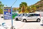 Motor Holidays Nick Matala | South Crete | Greece  Photo 2 - Photo GreeceGuide.co.uk