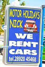 Motor Holidays Nick Matala | South Crete | Greece  Photo 3 - Photo GreeceGuide.co.uk