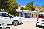 Motor Holidays Nick Matala | South Crete | Greece  Photo 4 - Photo GreeceGuide.co.uk
