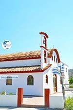 Petrokefali | South Crete | Greece  Photo 9 - Photo GreeceGuide.co.uk
