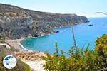 Komos | South Crete | Greece  Photo 24 - Photo GreeceGuide.co.uk