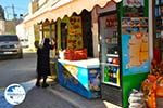 Sivas   South Crete   Greece  Photo 12 - Photo GreeceGuide.co.uk