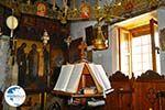 Monastery of Odigitria | South Crete | Greece  Photo 41 - Photo GreeceGuide.co.uk