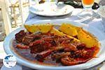 Lendas (Lentas) | South Crete | Greece  Photo 13 - Photo GreeceGuide.co.uk