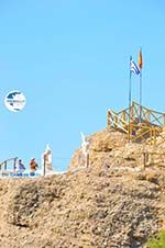 Agia Galini | South Crete | Greece  Photo 014 - Photo GreeceGuide.co.uk