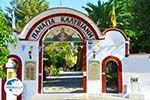 Panagia Kaliviani near Mires| South Crete | Greece  Photo 1 - Photo GreeceGuide.co.uk