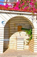 Panagia Kaliviani near Mires| South Crete | Greece  Photo 29 - Photo GreeceGuide.co.uk