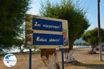 Agia Pelagia | Kythira | Greece  Photo 114 - Photo GreeceGuide.co.uk