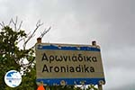 Aroniadika Kythira | Ionian Islands | Greece | Greece  Photo 2 - Photo GreeceGuide.co.uk