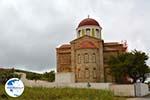 Aroniadika Kythira   Ionian Islands   Greece   Greece  Photo 5 - Photo GreeceGuide.co.uk