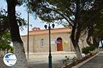 Aroniadika Kythira | Ionian Islands | Greece | Greece  Photo 9 - Photo GreeceGuide.co.uk