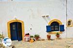 Aroniadika Kythira | Ionian Islands | Greece | Greece  Photo 13 - Photo GreeceGuide.co.uk
