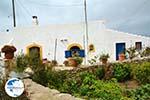Aroniadika Kythira | Ionian Islands | Greece | Greece  Photo 15 - Photo GreeceGuide.co.uk