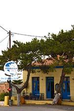 Aroniadika Kythira | Ionian Islands | Greece | Greece  Photo 24 - Photo GreeceGuide.co.uk
