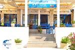 Avlemonas Kythira | Ionian Islands | Greece | Greece  5 - Photo GreeceGuide.co.uk