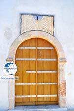 Avlemonas Kythira | Ionian Islands | Greece | Greece  35 - Photo GreeceGuide.co.uk