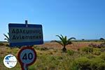 Avlemonas Kythira | Ionian Islands | Greece | Greece  51 - Photo GreeceGuide.co.uk