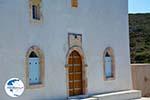 Avlemonas Kythira | Ionian Islands | Greece | Greece  84 - Photo GreeceGuide.co.uk