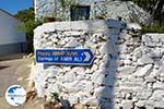 Near the water resources of Karavas | Kythira | Photo 5 - Photo GreeceGuide.co.uk