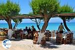 Diakofti Kythira | Ionian Islands | Greece | Greece  Photo 1 - Photo GreeceGuide.co.uk