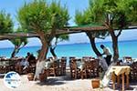 Diakofti Kythira   Ionian Islands   Greece   Greece  Photo 2 - Photo GreeceGuide.co.uk