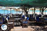 Diakofti Kythira | Ionian Islands | Greece | Greece  Photo 5 - Photo GreeceGuide.co.uk