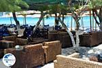 Diakofti Kythira | Ionian Islands | Greece | Greece  Photo 6 - Photo GreeceGuide.co.uk