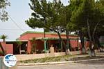 Fratsia Kythira   Ionian Islands   Greece   Greece  Photo 12 - Photo GreeceGuide.co.uk