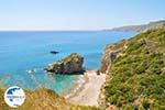 Kaladi Kythira | Ionian Islands | Greece | Greece  Photo 9 - Photo GreeceGuide.co.uk