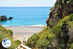 Kaladi Kythira | Ionian Islands | Greece | Greece  Photo 21 - Photo GreeceGuide.co.uk
