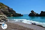 Kaladi Kythira   Ionian Islands   Greece   Greece  Photo 43 - Photo GreeceGuide.co.uk