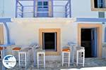 Kapsali Kythira | Ionian Islands | Greece | Greece  Photo 23 - Photo GreeceGuide.co.uk