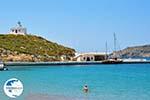 Kapsali Kythira   Ionian Islands   Greece   Greece  Photo 25 - Photo GreeceGuide.co.uk