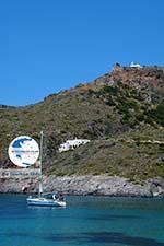 Kapsali Kythira | Ionian Islands | Greece | Greece  Photo 79 - Photo GreeceGuide.co.uk