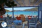 Kapsali Kythira | Ionian Islands | Greece | Greece  Photo 90 - Photo GreeceGuide.co.uk