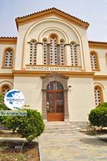 Karvounades Kythira | Ionian Islands | Greece | Greece  Photo 1 - Photo GreeceGuide.co.uk