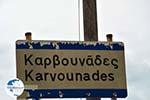 Karvounades Kythira | Ionian Islands | Greece | Greece  Photo 22 - Photo GreeceGuide.co.uk