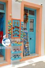 Kythira town (Chora) | Greece | Greece  5 - Photo GreeceGuide.co.uk