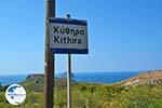 Kythira town (Chora) | Greece | Greece  149 - Photo GreeceGuide.co.uk