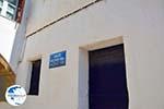 Kythira town (Chora) | Greece | Greece  246 - Photo GreeceGuide.co.uk