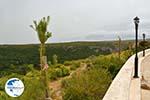 Mitata Kythira | Ionian Islands | Greece | Greece  Photo 14 - Photo GreeceGuide.co.uk